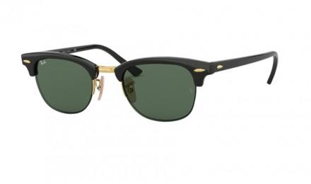 Γυαλιά ηλίου Ray Ban RB 4354