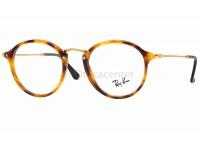 Γυαλιά Οράσεως Ray Ban RB 2447V