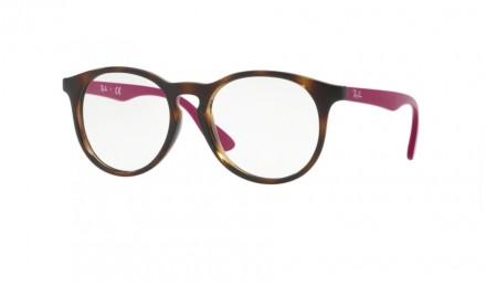 Παιδικά Γυαλιά Οράσεως Ray Ban RY 1554