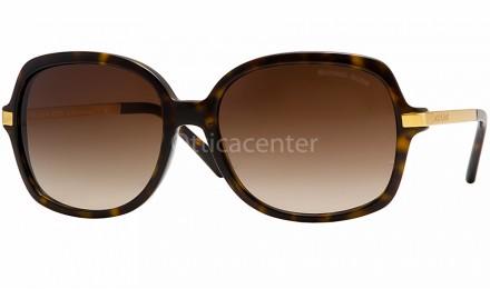a0c3a82610 Γυναικεία Γυαλιά Ηλίου 2016