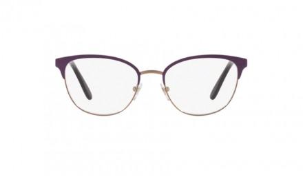 Γυαλιά Οράσεως Vogue VO 4088