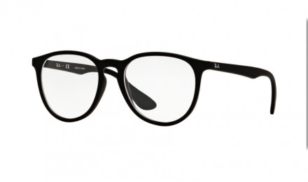 Γυαλιά Οράσεως Ray Ban RB 7046