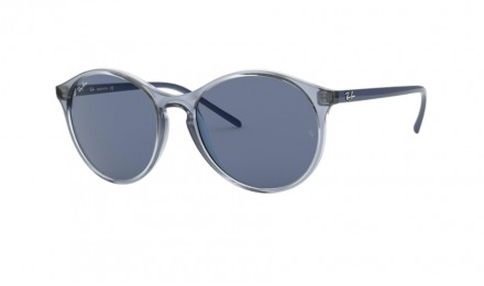 Γυαλιά ηλίου Ray Ban RB 4371