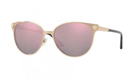 949b7e3d16 Γυαλιά ηλίου Versace VE 2168